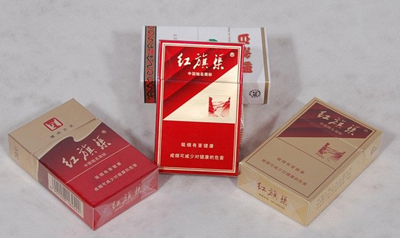 custom blank cigarette packs  packaging